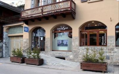 Office du tourisme de Champéry